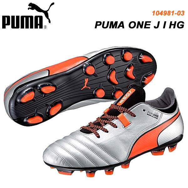 スパイク サッカー プーマ ワン J 1 HG PUMA ONE 104981-03 PUMA