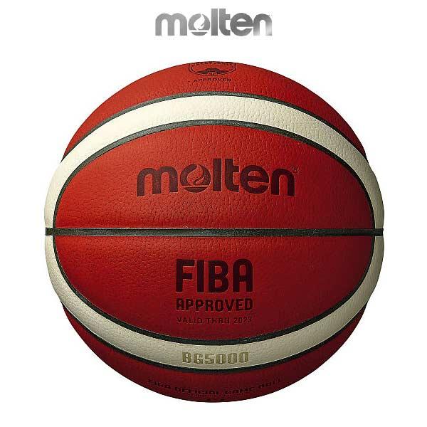モルテン BG5000/B6G5000 molten バスケットボール6号球