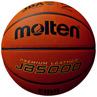 バスケット ボール 7号 モルテン JB5000 B7C5000 バスケットボール 中学 卓抜 ~ molten 男子: 一般用 [並行輸入品]
