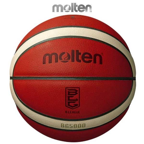 モルテン BG5000/B7G5000-BL Bリーグ公式試合球 molten バスケットボール7号球