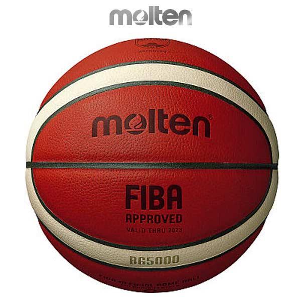 モルテン BG5000/B7G5000 molten バスケットボール7号球