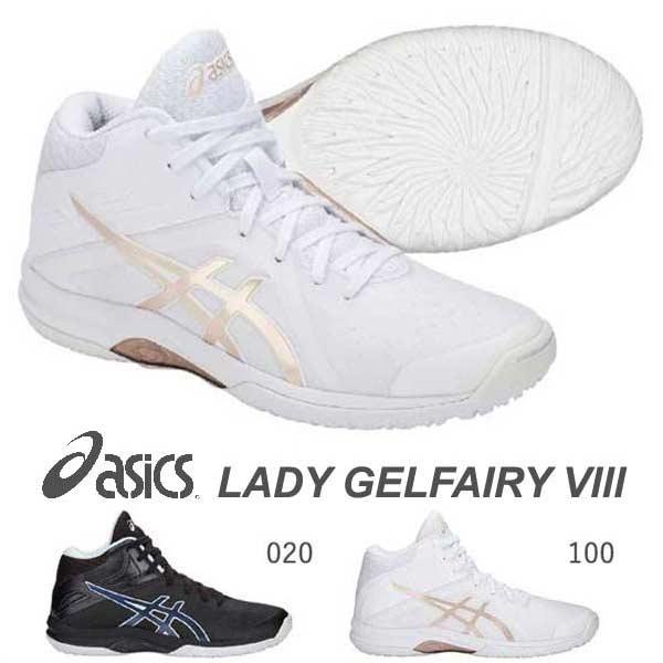 シューズ バスケット バッシュ レディース アシックス ウィメンズ レディ ゲルフェアリー 8 LADY GELFAIRY TBF403 asics