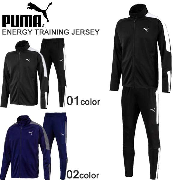 ジャージ プーマ スポーツ ウェア 上下セット エナジートレーニングジャケット&パンツ 517575-517576 puma