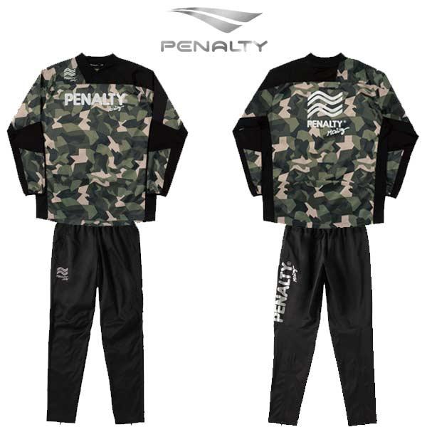 ペナルティ ハイスストレッチ カモ ピステ ジャケット パンツ スポーツ ウェア PO9201-PO9203 PENALTY