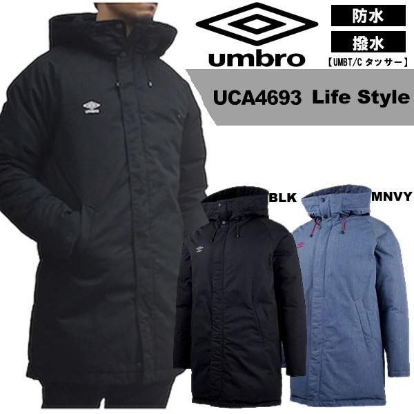 ダウン コート アンブロ UCA4693 UMBRO