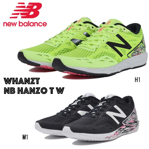 ニューバランス レディース ランニングシューズ NB HANZO T W WHANZT New Balance