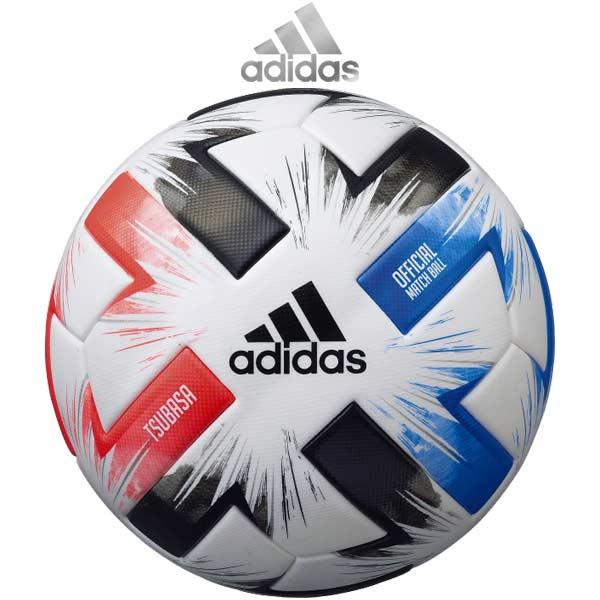 サッカー ボール 5号球 アディダス ツバサ 試合球 AF510 adidas 中学校~一般