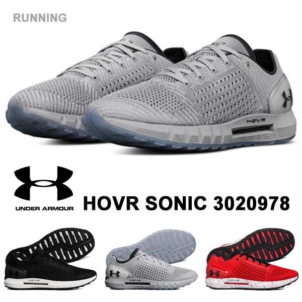 シューズ ランニング アンダーアーマー ホバーソニック スニーカー 靴 HOVR SONIC 3020978 underarmour