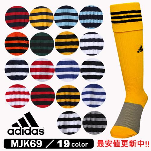ストッキング アディダス サッカー ゲーム ソックス 3ストライプ 3本線 靴下 MKJ69
