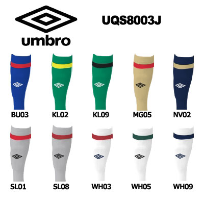 サッカー ストッキング 在庫限り ジュニア アンブロ カスタム オーダー 低価格化 UQS8003J ソックス UMBRO