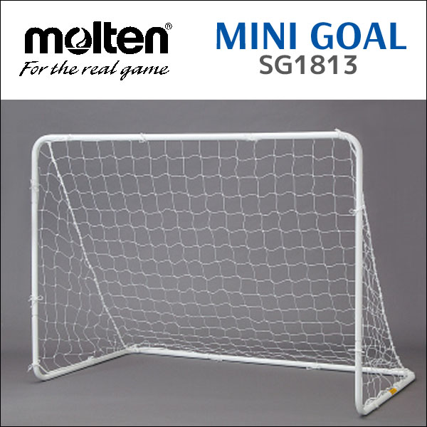 モルテン ミニゴール(1台) SG1813 【molten サッカーゴール】【送料無料】(注文後キャンセル不可)【★BO】