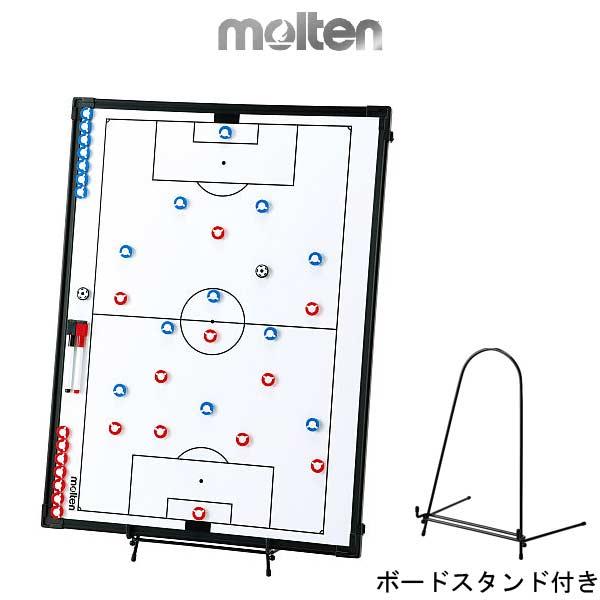 モルテン 大型作戦盤 サッカー用 SF0090 molten -BO-