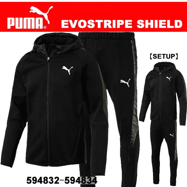 スウェット パーカー プーマ スポーツ ウェア EVOSTRIPE SHIELD フーディ ジャケット パンツ 上下セット 594832-594834 puma