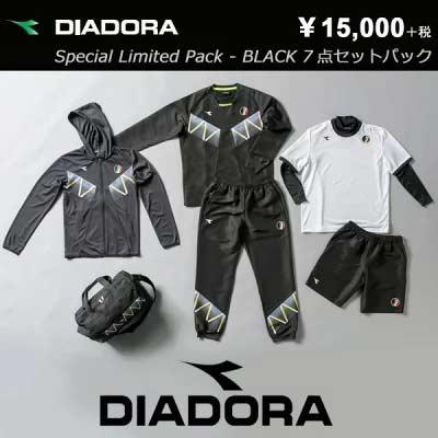 福袋 ディアドラ スポーツ ウェア サッカー テニス DFP8129 DIADORA