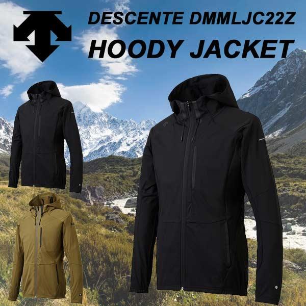 アウター デサント フーデッド ジャケット トレーニング ウエア DMMLJC22Z DESCENTE