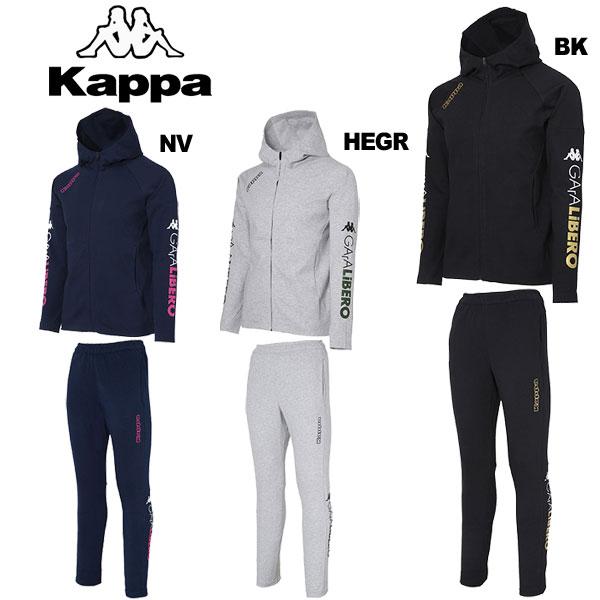カッパ スウェット フーデット ジャケット パンツ 上下セット KF752KT23 KF752KB23 kappa