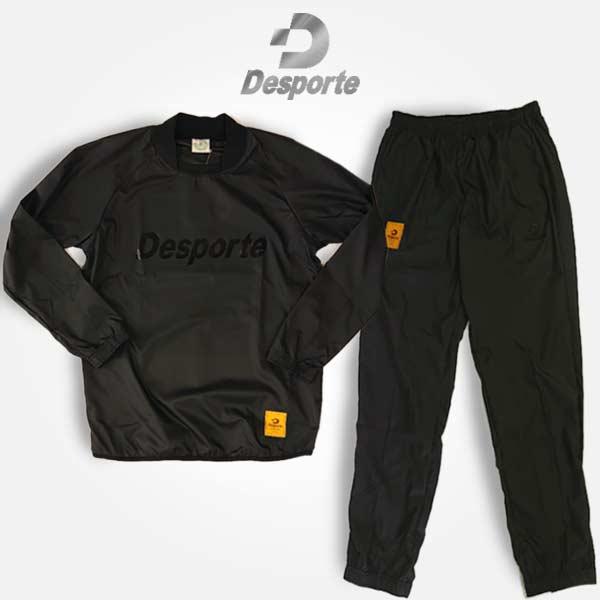 ピステ デスポルチ スポーツ ウェア 上下セット ピステシャツ&パンツ DSP-BWB08-BWBP-08SL Desporte