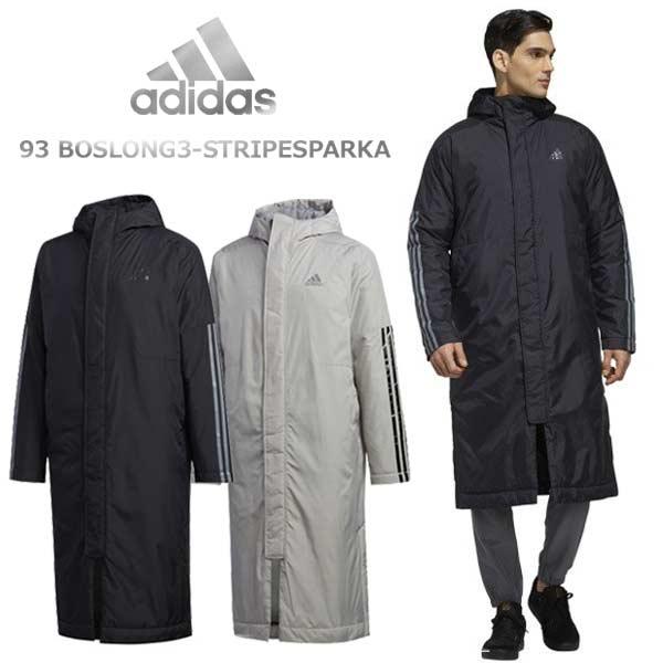 ベンチコート アディダス ロング コート BOSLONG3-STRIPESPARKA GDT81 adidas