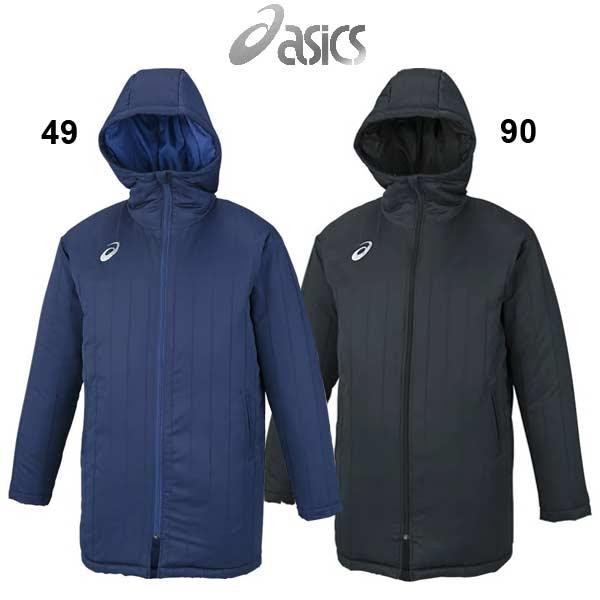 アシックス ウォーマー ハーフコート コート XSW230 asics -BO-