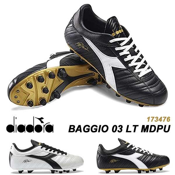 スパイク サッカー ディアドラ バッジョ BAGGIO 03 LT MD PU 173476 diadora