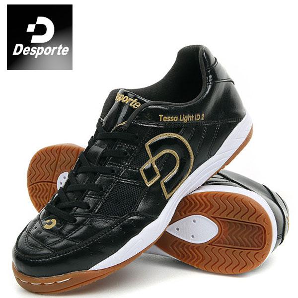 フットサル シューズ デスポルチ テッサ ライト ID 2 DS-1432 Desporte インドア Desporte サッカー トレシュー 屋内用