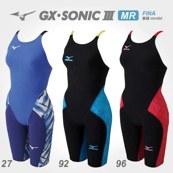 競泳 水着 GX SONIC 3 MR ミズノ FINA 承認ラベル レディース ハーフスーツ スイミング 水泳 N2MG6202 MIZUNO