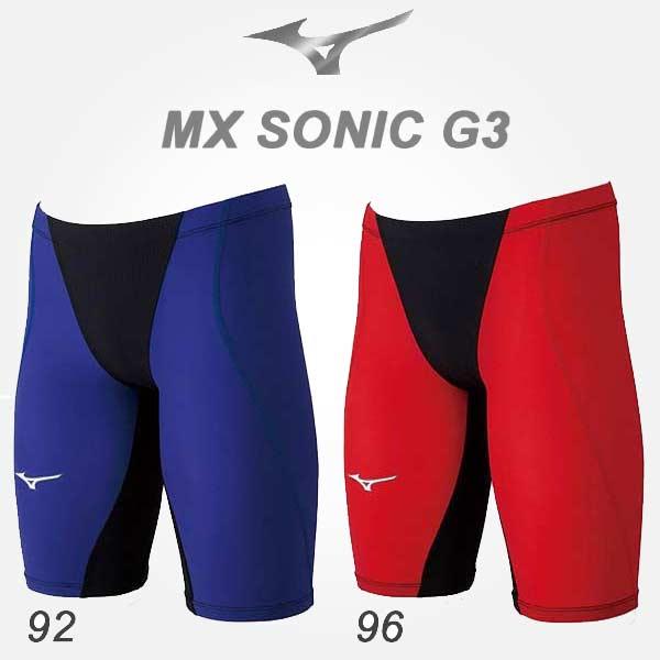 水着 ミズノ メンズ MX SONIC G3 ハーフスパッツ FINA 承認 ラベル付 競泳水着 N2MB8511 MIZUNO