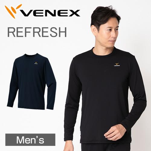 リカバリーウェア メンズ リフレッシュ ロングスリーブ ベネクス シャツ VENEX 6732