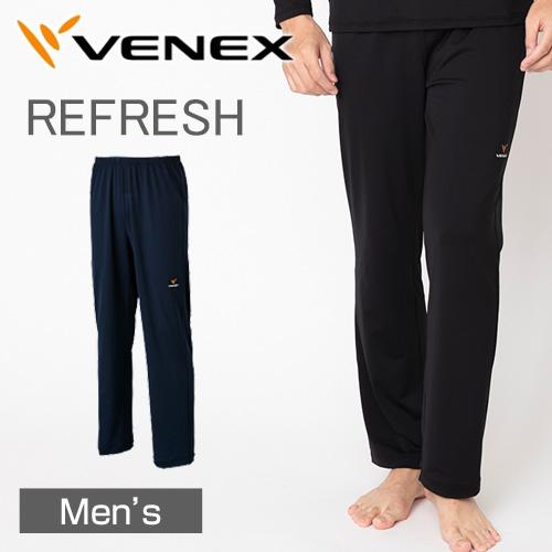 リカバリーウェア メンズ リフレッシュ イージーロングパンツ ベネクス パンツ VENEX 6733