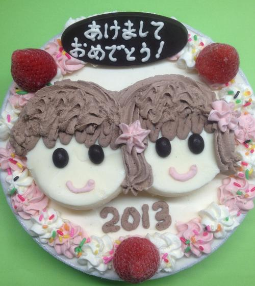 want you to try gather everyone for the new year new year appeared the ice cake brothers and lovers