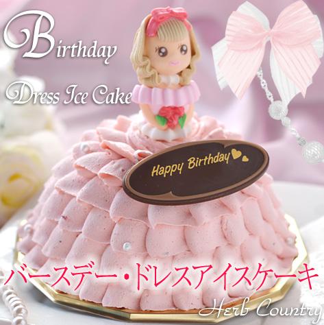 夏の誕生日はアイスケーキでお祝い!フォトジェニックでかわいい♡おすすめのアイスケーキはどれ?