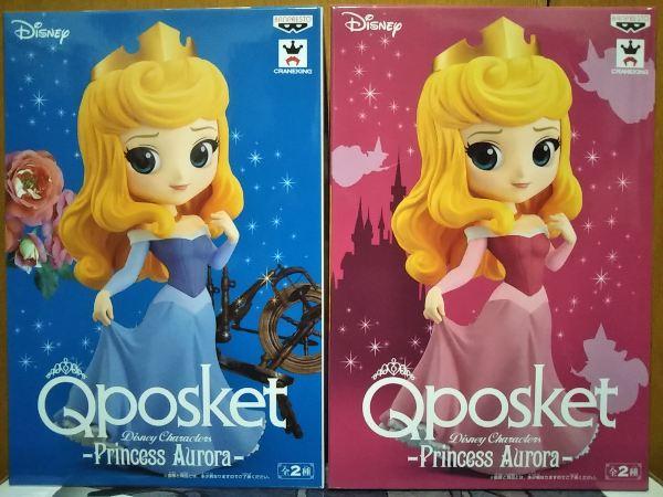 Q posket Disney Characters Princess Aurora normal & special color Sleeping  Beauty aurora princess Disney princess