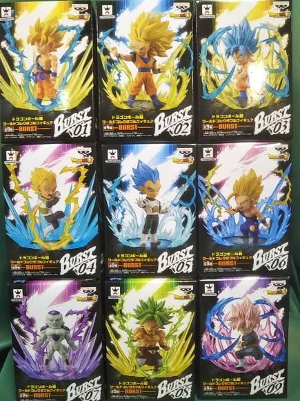 【ドラゴンボール超】ワールドコレクタブルフィギュア BURST 全9種セット バースト