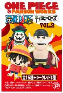 【ワンピース】×Pansonworks. キャラヒーローズ vol.2シークレット込みフルコンプセット