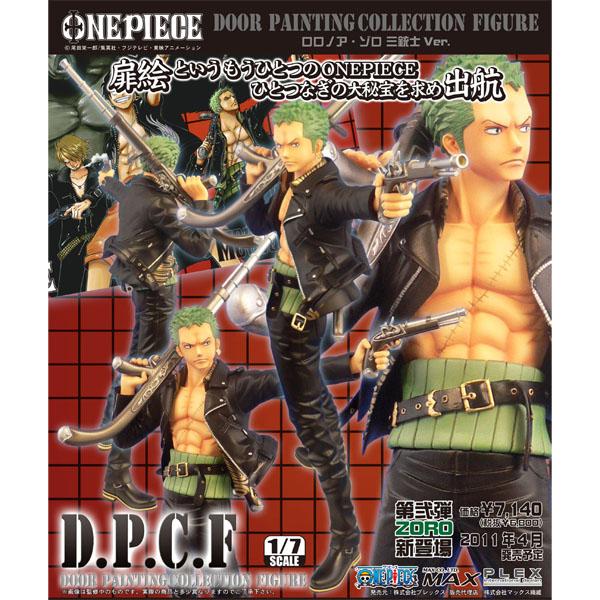 【ワンピース】 DPCF ワンピースシリーズ第2弾 ロロノア・ゾロ 三銃士Ver.