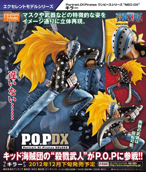 """【ワンピース】POP P.O.P NEO DX """"殺戮武人"""" キラー(Portrait.Of.Pirates)fs2gm"""