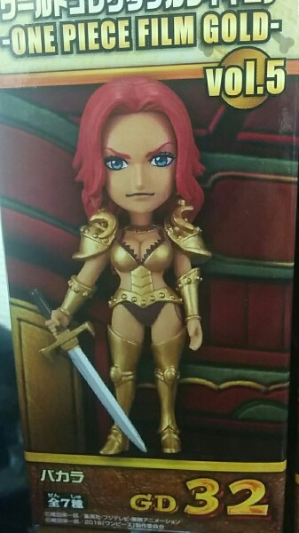 Modular world collectable figure-ONE PIECE FILM GOLD-vol.5 Baccarat film gold