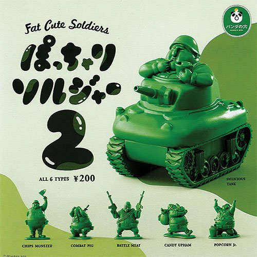 BBW chubby soldier 2 all six potcherisol chairs set set 2