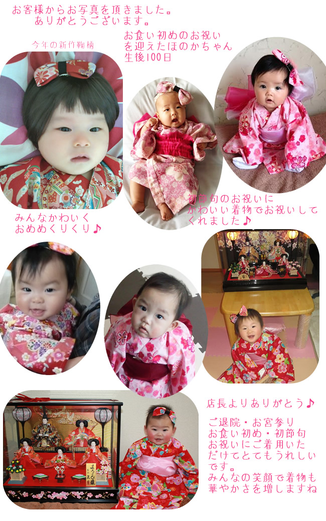 [] Baby kimono ☆, first Festival names put the flag,