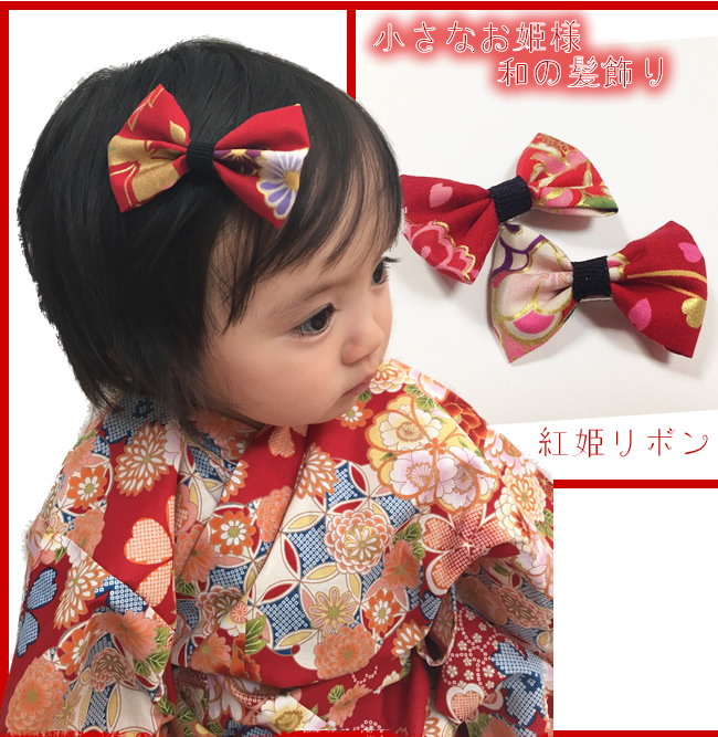 Kimono Doll Festival Plump Princess Ribbon Headdress Hinamatsuri Japanese Hair Ornament Children