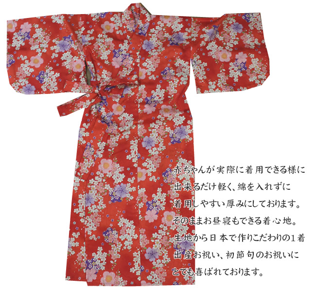 ☆ Include omiyamairi, a ceremony to celebrate a baby's first eating celebration, hot water for 100 days; is the ceremony dress 宮参 りのでんちにも, first Boy's Festival, Doll's Festival to a baby gift