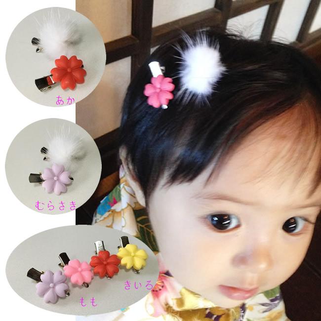 驚きの値段 桜とふぁわふぁわミンクの赤ちゃんから使えるパッチンクリップ簡単なのに豪華です☆ 注文後の変更キャンセル返品 初節句お祝いひな祭り 髪飾りフェア桜とミンクファーの髪飾り