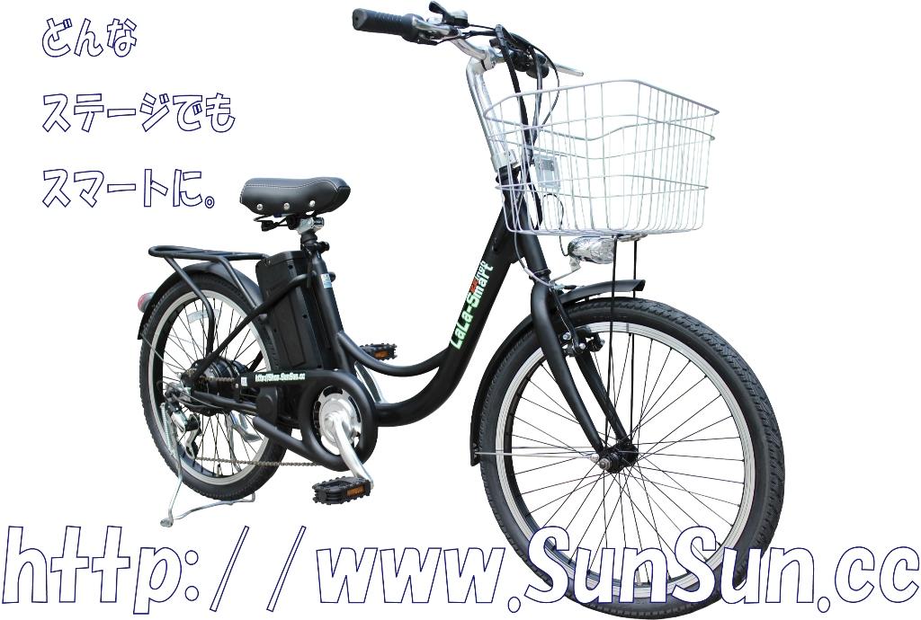 北海道、四国、九州、沖縄発送可能!Max35kmスマートな22型(フル電動又はアシストのみ切り替え可能電動自転車)