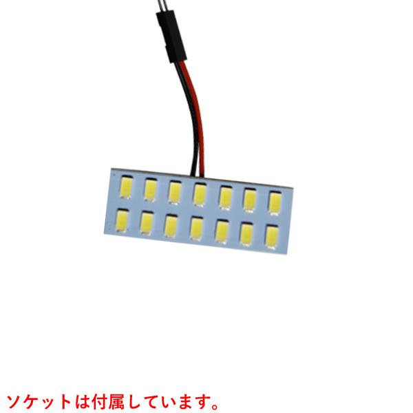 ポスト投函 送料無料 高演色 DA16T 市販 SUZUKI 新型キャリィ LEDルームランプ ホワイト 全品送料無料 LEDライト 無極性 70連相当