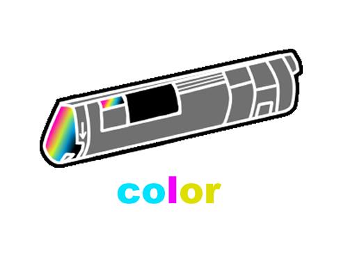 NEC純正PR-L9950C-31ドラムカートリッジ カラーマルチライター9950C※各色共通 ※各色必要