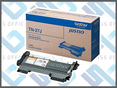 ブラザー純正品TN-27J(2本入)HL-2270DW/HL-2240D/MFC-7460DN/DCP-7065DN/DCP-7060D/FAX7860DW