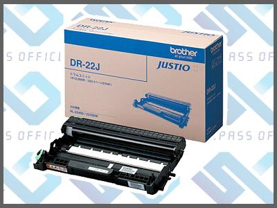 ブラザー純正品DR-22JDCP-7060D/7065DN/HL-2130/2240D/2270DW/MFC-7460DN