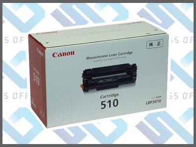 キャノン純正トナーカートリッジ510LBP-3410
