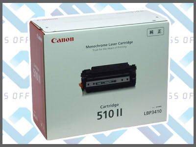 キャノン純正トナーカートリッジ510IILBP-3410