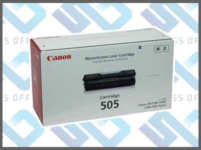 キャノン純正トナーカートリッジ505MF7110/MF7140/MF7210/MF7240/MF7330MF7350N/MF7430/MF7450/MF7455N